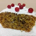 Тыквено-ореховый кекс