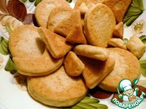 Рецепт Печенье на огуречном рассоле с сыром
