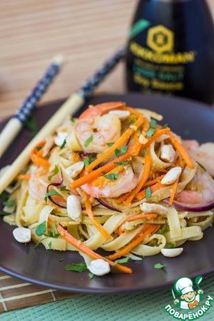 Рецепт Лапша с креветками, овощами и арахисовым соусом