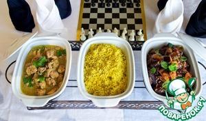 Рецепт Рассыпчатый рис с баклажанами и курицей карри