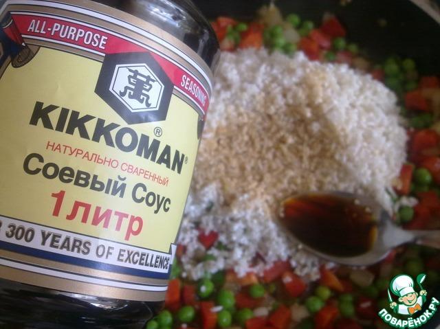 Рис с зеленым горошком и соевым соусом домашний пошаговый рецепт приготовления с фотографиями #6