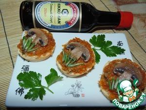 Рецепт Пикантная кабачковая икра с шампиньонами