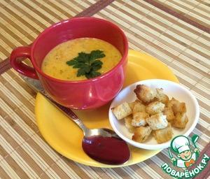 """Рецепт Морковный суп """"Зайкина радость"""""""