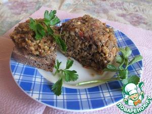 Постный паштет простой рецепт приготовления с фотографиями пошагово как приготовить