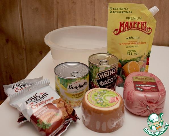 Салат из красной фасоли вкусный рецепт с фото готовим #1