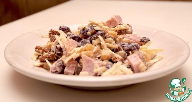 Салат из красной фасоли вкусный рецепт с фото готовим #6