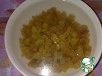 Постный карамельный кекс ингредиенты