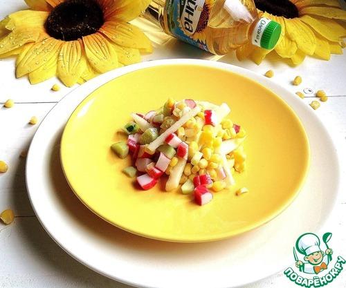 """Салат """"Солнечный"""" вкусный рецепт приготовления с фотографиями пошагово готовим #4"""
