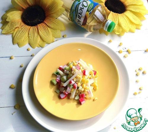 """Салат """"Солнечный"""" вкусный рецепт приготовления с фотографиями пошагово готовим #5"""