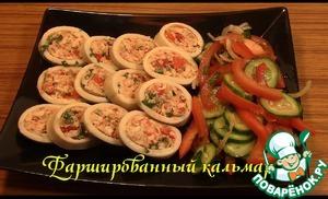 Готовим Кальмары, фаршированные крабовым мясом домашний рецепт с фото
