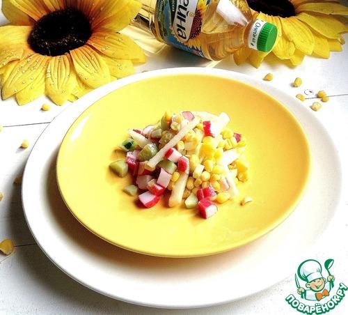 """Салат """"Солнечный"""" вкусный рецепт приготовления с фотографиями пошагово готовим #6"""