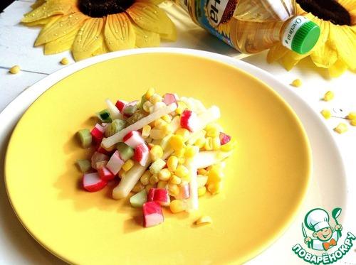 """Салат """"Солнечный"""" вкусный рецепт приготовления с фотографиями пошагово готовим #7"""