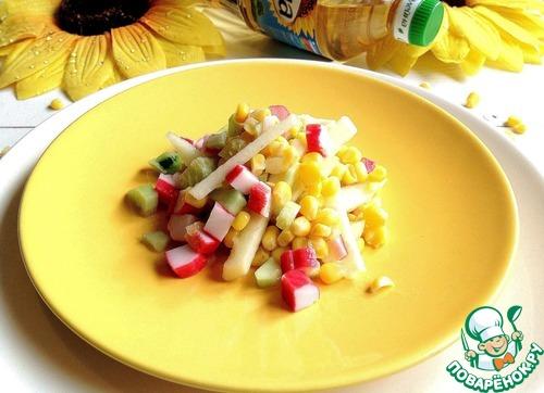 """Салат """"Солнечный"""" вкусный рецепт приготовления с фотографиями пошагово готовим #8"""