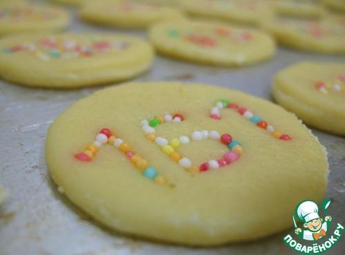 Печенье песочное с гаданием вкусный рецепт с фото #1