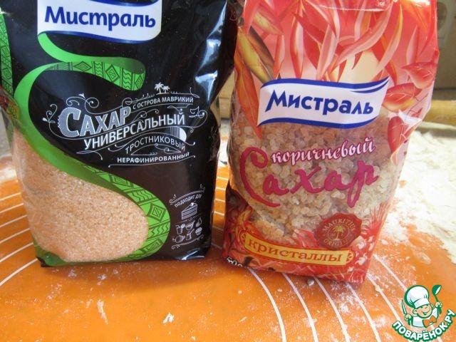 Как приготовить Маковый рулет рецепт приготовления с фото пошагово #3