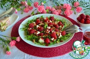 Как готовить Салат из рукколы с малиновой заправкой пошаговый рецепт приготовления с фотографиями