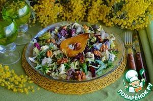 Салат с рокфором и карамелизованной грушей домашний рецепт с фото