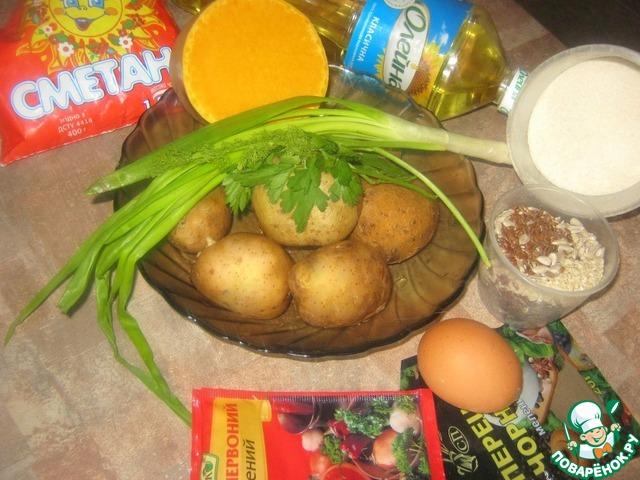 Драники тыквенные пошаговый рецепт приготовления с фотографиями как приготовить #1