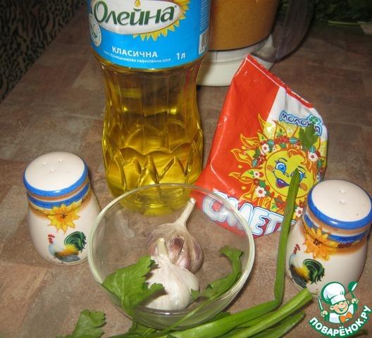 Драники тыквенные пошаговый рецепт приготовления с фотографиями как приготовить #2