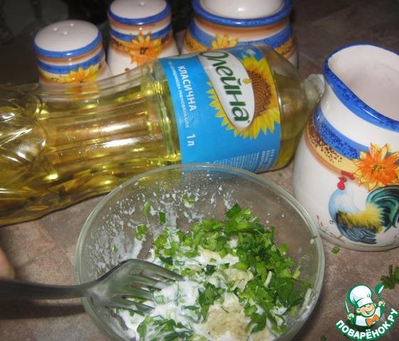 Драники тыквенные пошаговый рецепт приготовления с фотографиями как приготовить #7
