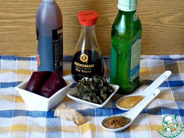 """Готовим Салат """"Морская свекла"""" домашний пошаговый рецепт с фото #1"""