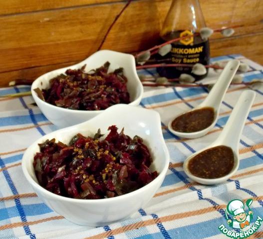 """Готовим Салат """"Морская свекла"""" домашний пошаговый рецепт с фото #3"""