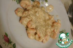 Креветки в сметане с чесноком вкусный рецепт с фото пошагово как приготовить