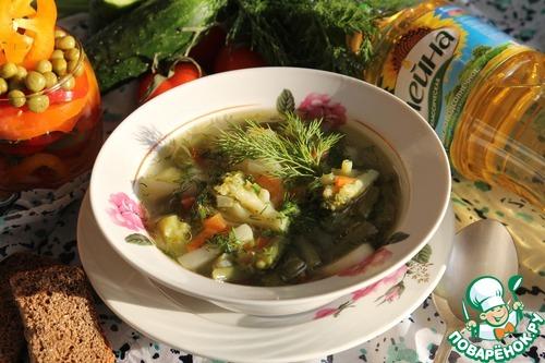Зеленый суп с индейкой простой рецепт приготовления с фотографиями как готовить #12