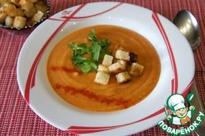 Рецепт Суп-пюре из баклажанов и тыквы