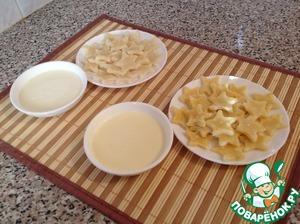 Как готовить Цитрусовые ленивые вареники