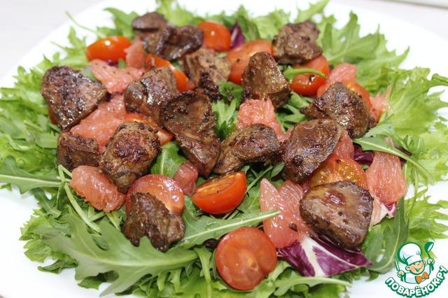 Салат с куриной печенью и грейпфрутом простой рецепт с фото пошагово #7
