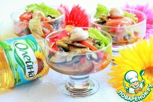 Рецепт Имам Баялды без калорий