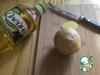 """Картофельная """"лилия"""", запеченная с зеленым соусом ингредиенты"""