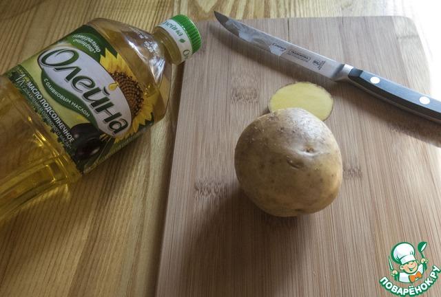 """Как готовить Картофельная """"лилия"""", запеченная с зеленым соусом простой рецепт с фото #3"""