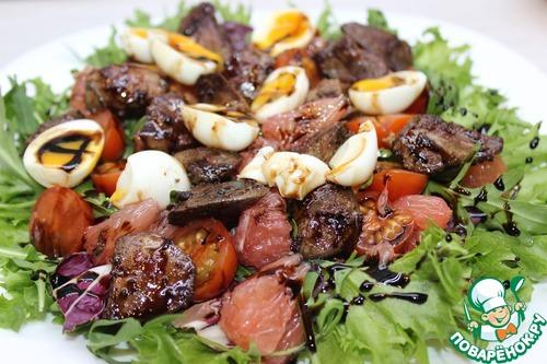 Салат с куриной печенью и грейпфрутом простой рецепт с фото пошагово #10