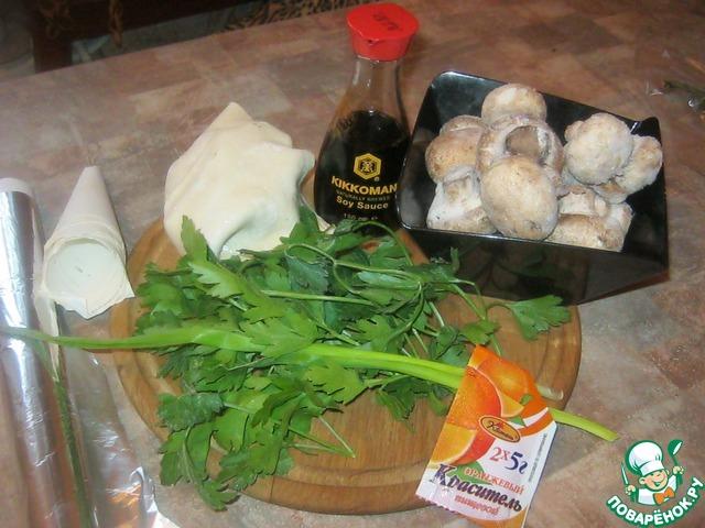 """Как приготовить Закуска """"Сюрприз"""" простой пошаговый рецепт приготовления с фотографиями #1"""
