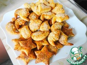 Как готовить Сырное печенье
