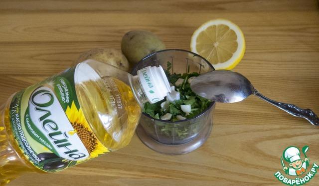 """Как готовить Картофельная """"лилия"""", запеченная с зеленым соусом простой рецепт с фото #2"""