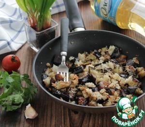 Рецепт Баклажаны, жаренные с хлебными крошками