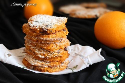 """Готовим Морковное печенье """"Яркость жизни"""" простой пошаговый рецепт с фотографиями #6"""