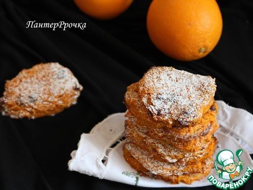 """Готовим Морковное печенье """"Яркость жизни"""" простой пошаговый рецепт с фотографиями #7"""
