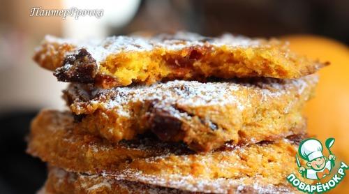 """Готовим Морковное печенье """"Яркость жизни"""" простой пошаговый рецепт с фотографиями #8"""