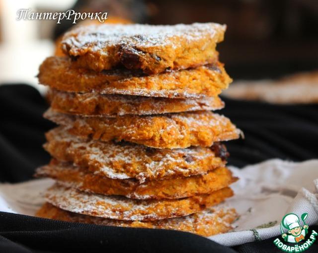 """Готовим Морковное печенье """"Яркость жизни"""" простой пошаговый рецепт с фотографиями #5"""