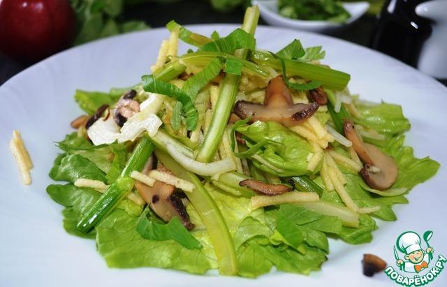 Тёплый салат с сельдереем и яблоком простой рецепт приготовления с фотографиями пошагово как приготовить #9