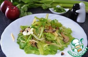 Тёплый салат с сельдереем и яблоком простой рецепт приготовления с фотографиями пошагово как приготовить на Новый Год