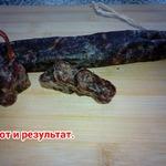 Колбаса домашняя сыровяленая