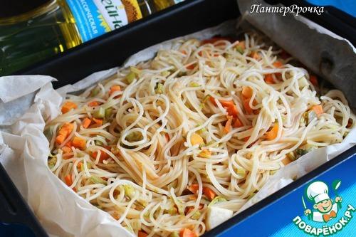 Как готовить Спагетти в пергаменте с овощами домашний рецепт с фотографиями пошагово #6