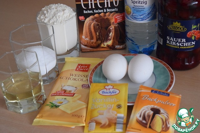 Как приготовить Шоколадно-вишнёвый пирог рецепт приготовления с фото пошагово #1