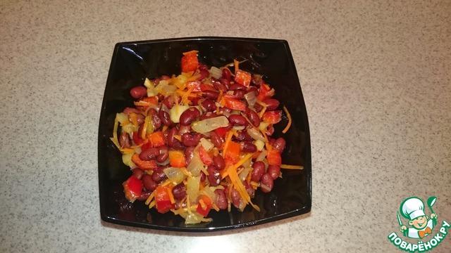 Как готовить Теплый салат из красной фасоли вкусный пошаговый рецепт приготовления с фотографиями #4