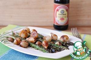 Рецепт Закуска из спаржи и карамелизированного лука